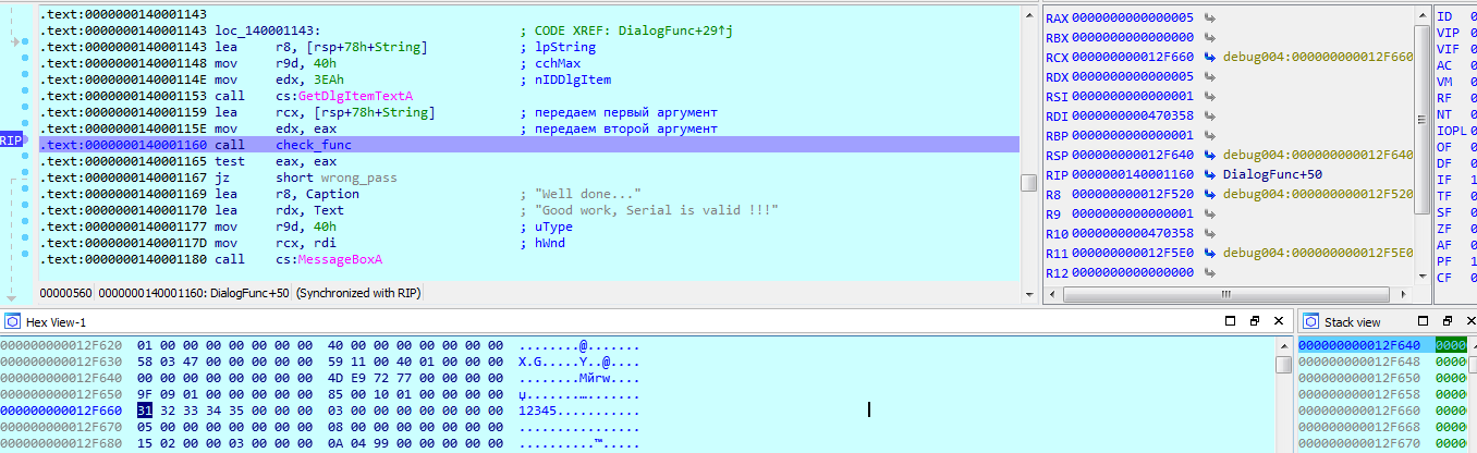 Подробный разбор решения crackme01_x64 - 6