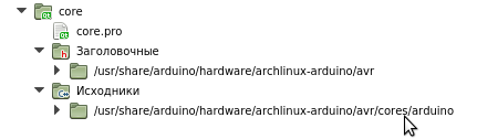 Arduino в Linux: копаемся в кишках проекта - 2