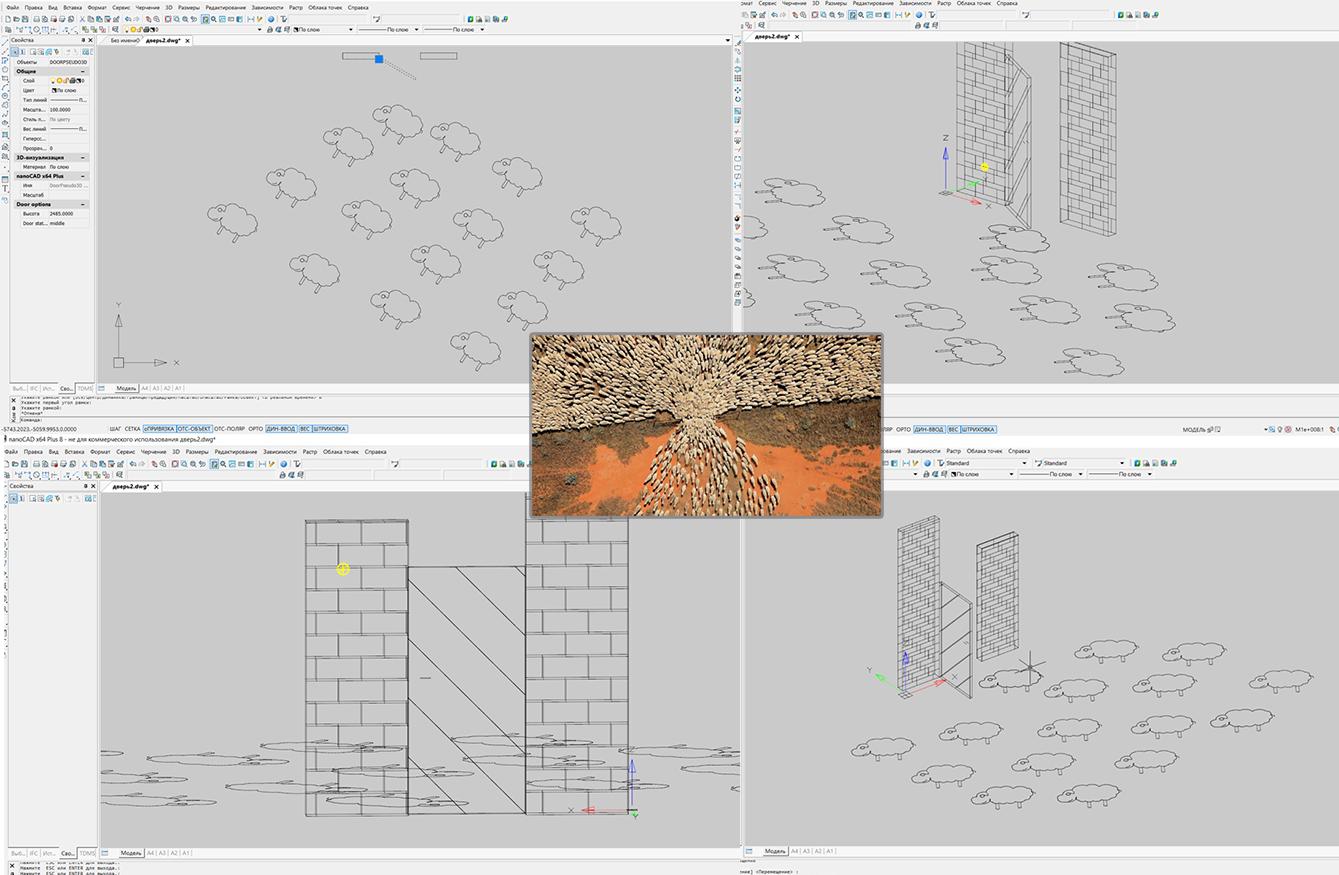 «Как баран на новые ворота» или пользовательские «псевдо-3D» объекты в NanoCAD с помощью MultiCAD.NET API - 4