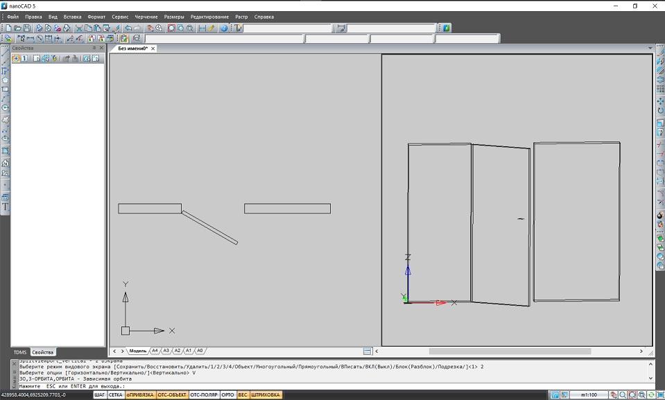 «Как баран на новые ворота» или пользовательские «псевдо-3D» объекты в NanoCAD с помощью MultiCAD.NET API - 6