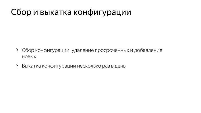 Как у нас устроено AB-тестирование. Лекция Яндекса - 13