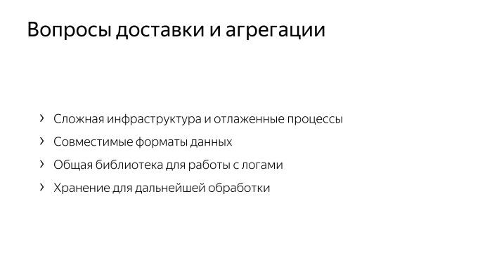 Как у нас устроено AB-тестирование. Лекция Яндекса - 27