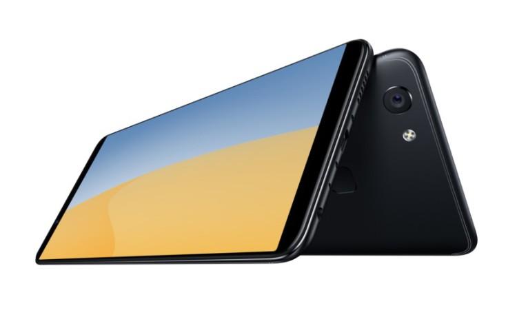 Представлен смартфон Vivo V7 с 24-мегапиксельной фронтальной камерой