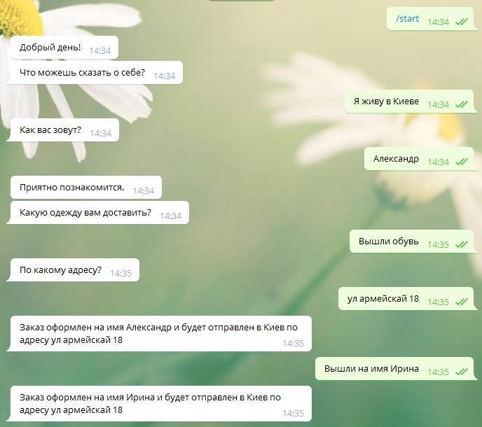 Чат-бот понимающий человеческую речь на Dialogflow - 10