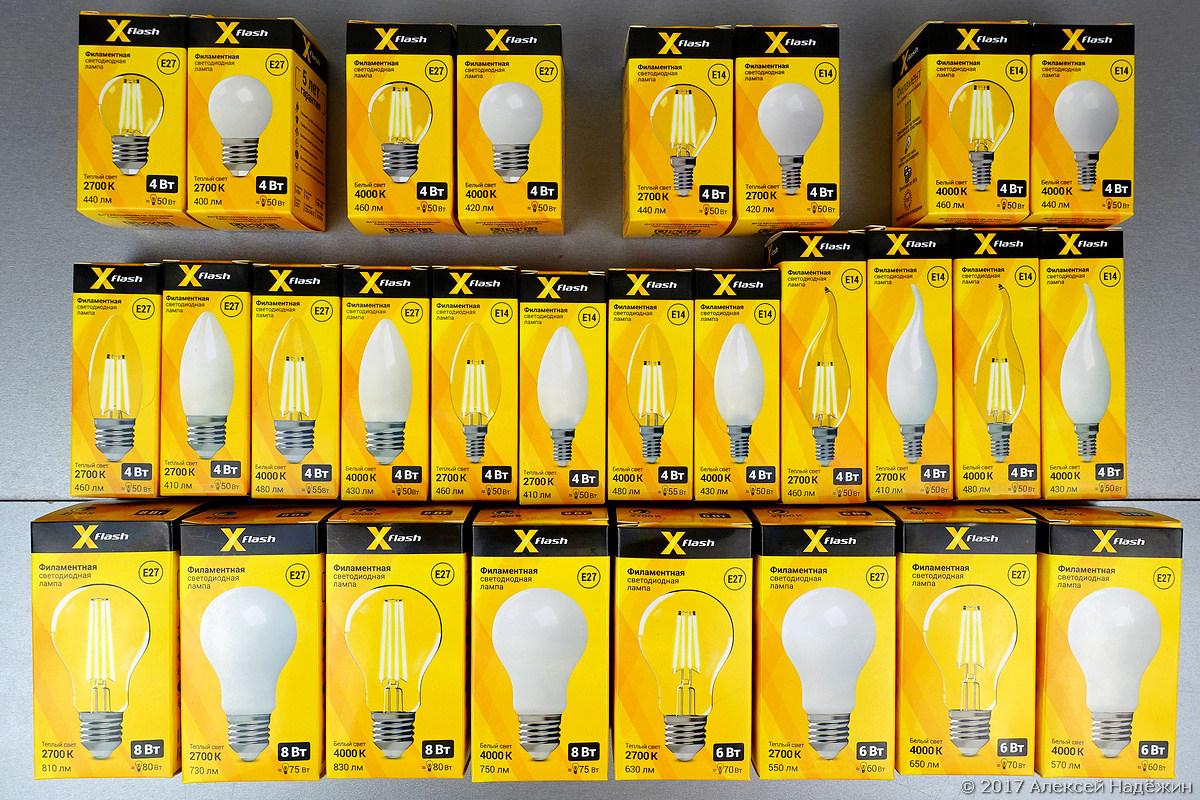 Новые филаментные светодиодные лампы X-Flash - 4