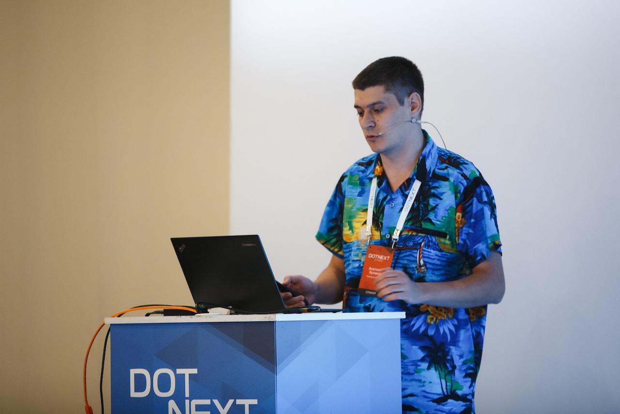 Перформанс во всех смыслах: как прошёл DotNext 2017 Moscow - 4