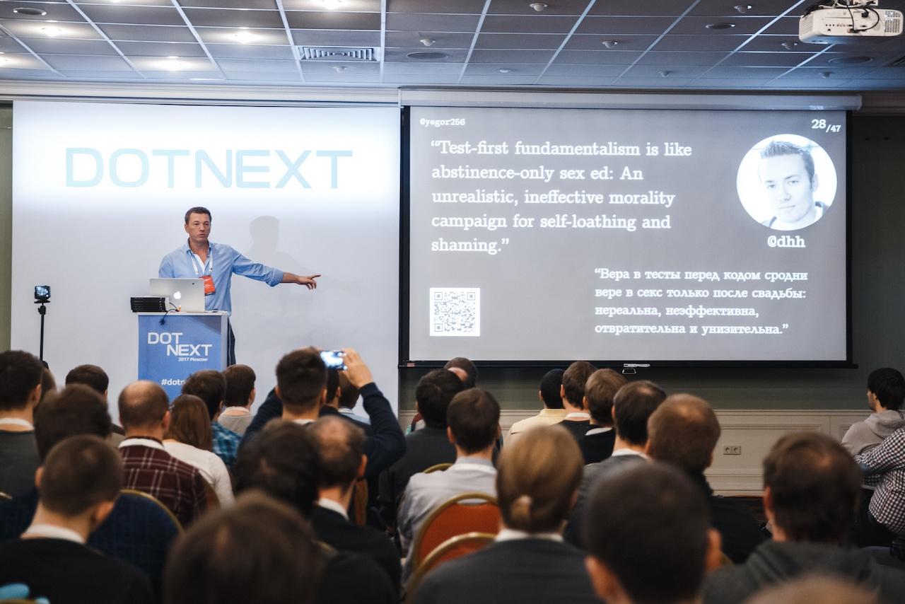 Перформанс во всех смыслах: как прошёл DotNext 2017 Moscow - 8
