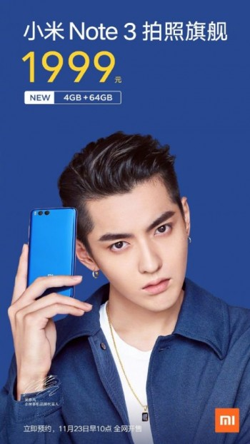 Смартфон Xiaomi Mi Note 3 стал более доступным, правда и объем ОЗУ тоже уменьшился