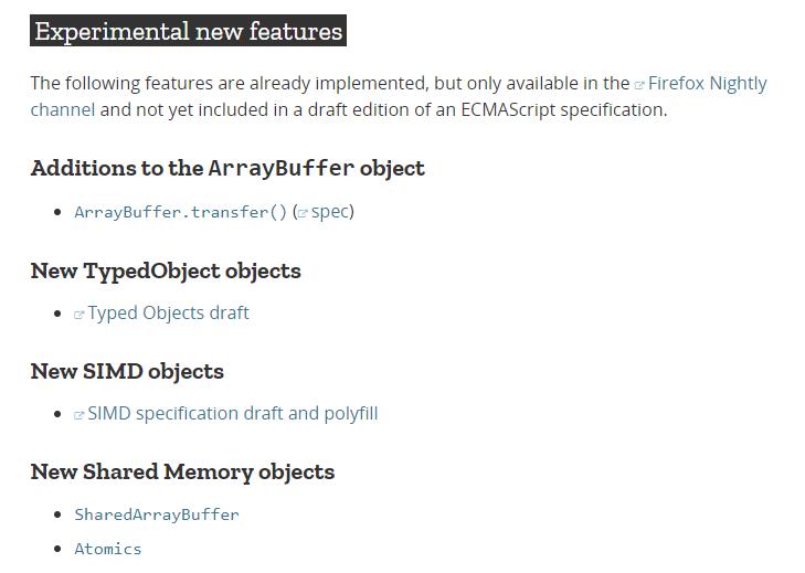Чем отличаются JavaScript и ECMAScript? - 8