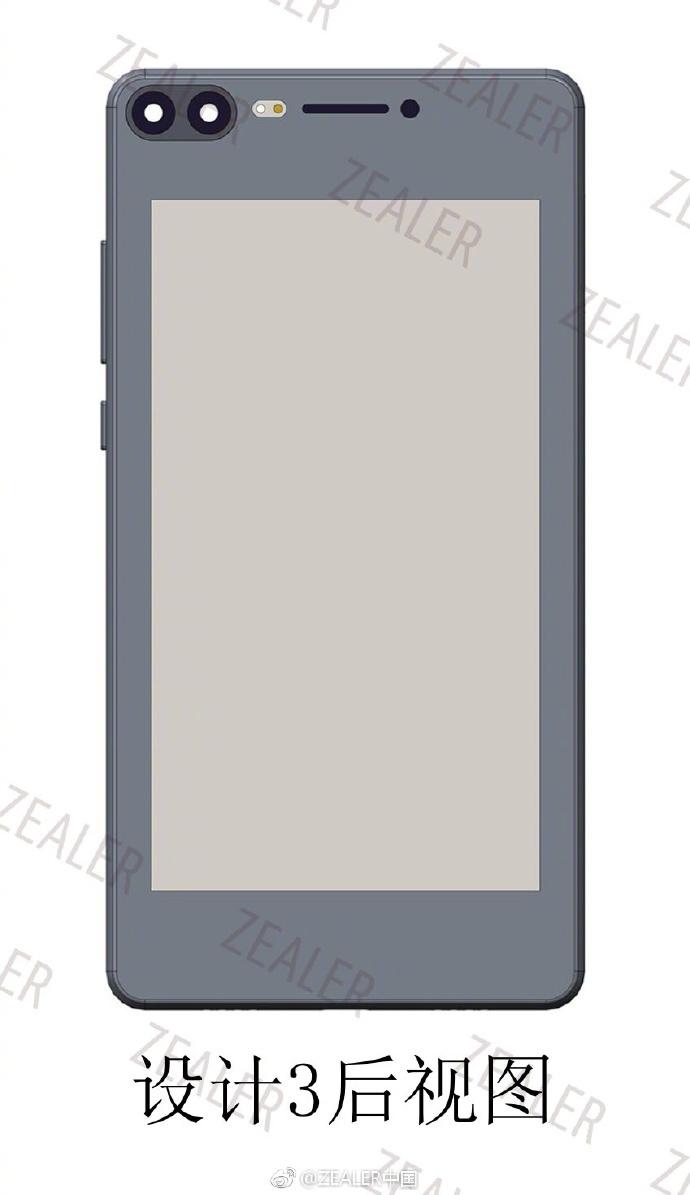 Смартфон Xiaomi Mi Mix 3 может получить два экрана, один из которых будет занимать всю лицевую панель