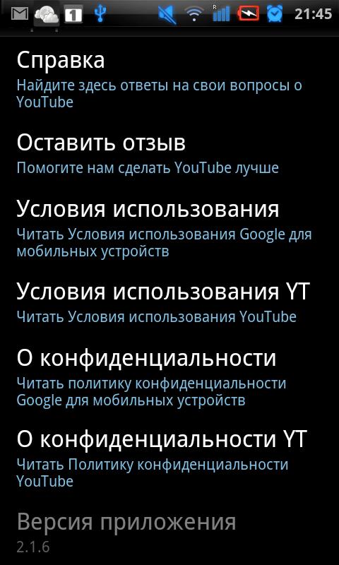 Без новых гаджетов не будет котиков: YouTube перестанет работать на старых устройствах-2 - 10