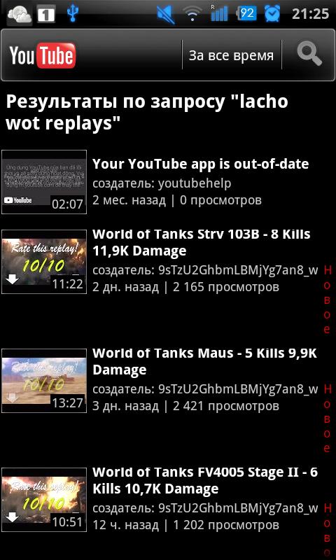 Без новых гаджетов не будет котиков: YouTube перестанет работать на старых устройствах-2 - 6