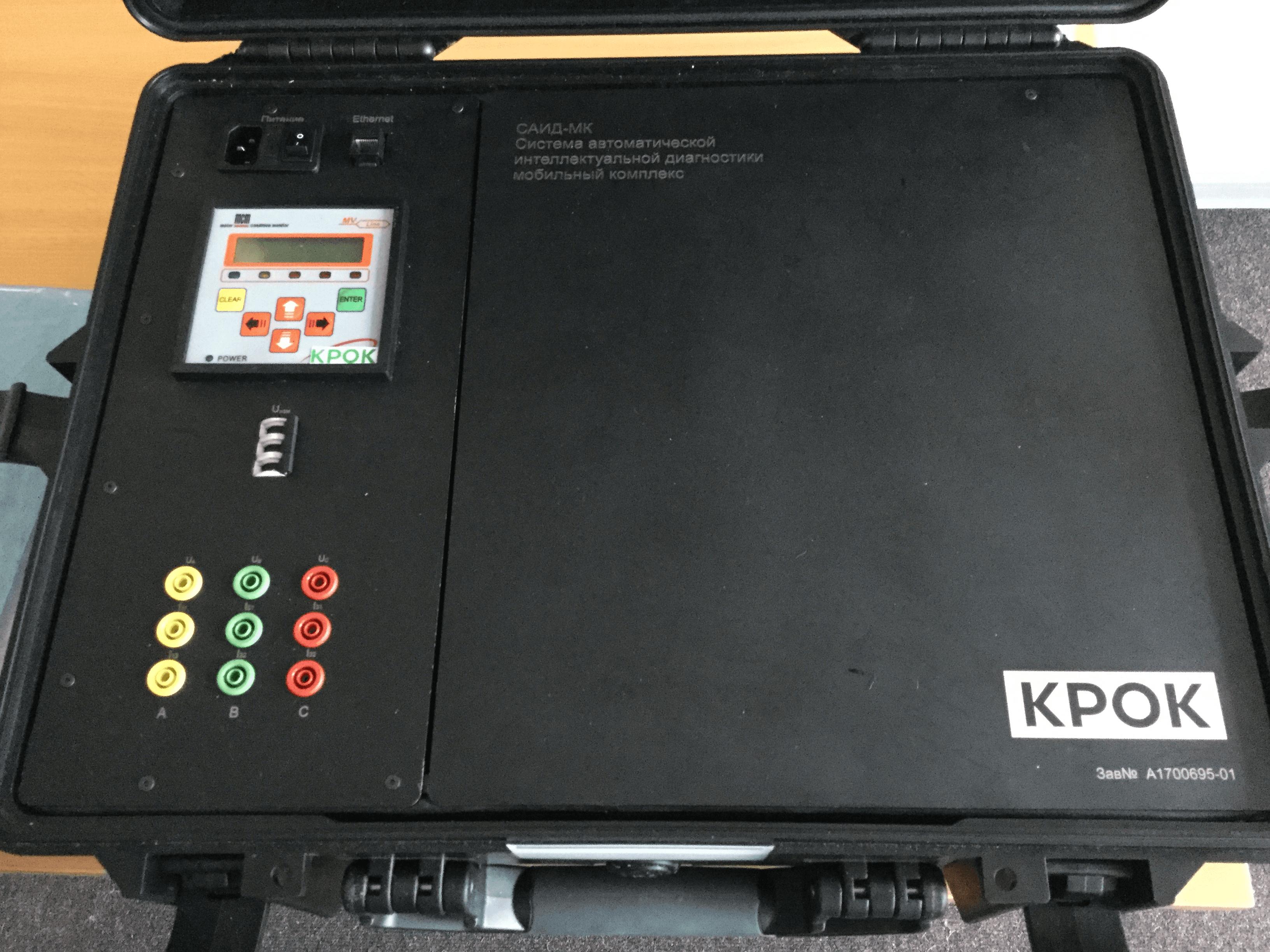 Диагностика промышленных электродвигателей и генераторов по спектру потребляемого тока и предотвращение аварий - 13