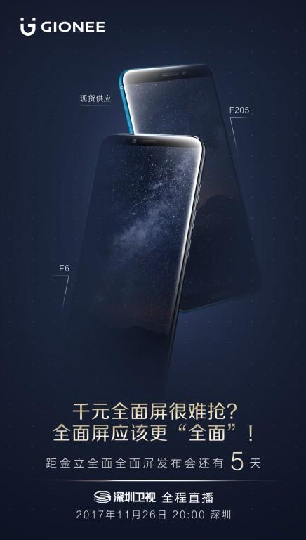 Смартфоны Gionee F6 и F205 получили экраны с соотношением сторон 18:9 и узкими рамками