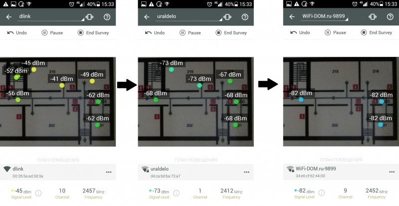 Немного об анализаторах Wi-Fi покрытия на Android - 6