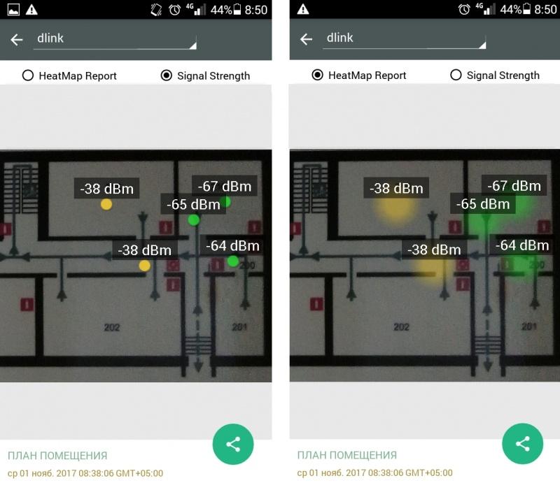 Немного об анализаторах Wi-Fi покрытия на Android - 7