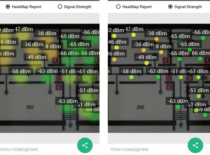 Немного об анализаторах Wi-Fi покрытия на Android - 8