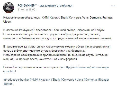 Что пользователи «ВКонтакте» говорят и узнают о киберпанке - 24