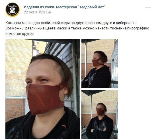 Что пользователи «ВКонтакте» говорят и узнают о киберпанке - 26
