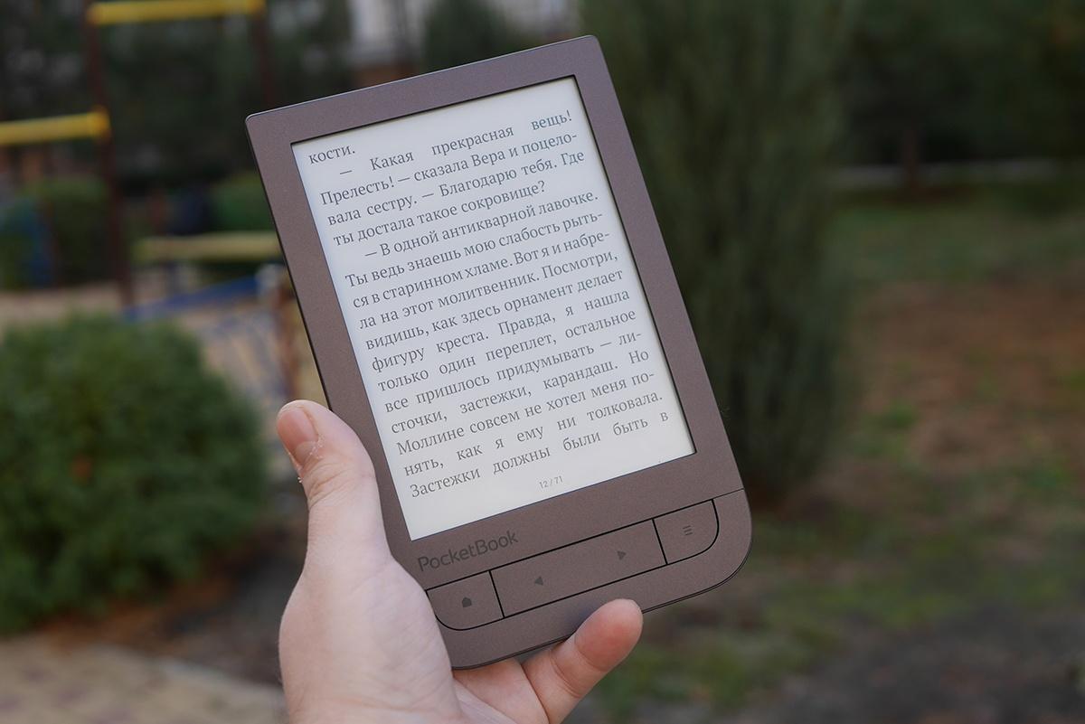 Краткий обзор PocketBook 631 Plus: первый флагманский ридер с регулировкой цветовой температуры подсветки - 15