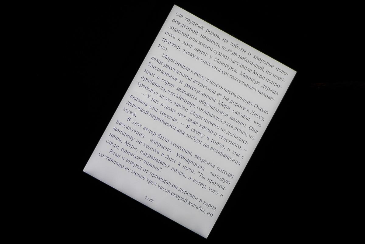 Краткий обзор PocketBook 631 Plus: первый флагманский ридер с регулировкой цветовой температуры подсветки - 5