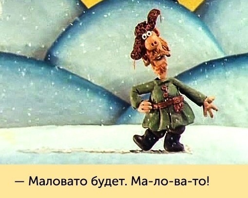 «Пишите письма…» или тренируемся работать с данными по обращениям граждан в правительство Москвы (DataScience) - 14