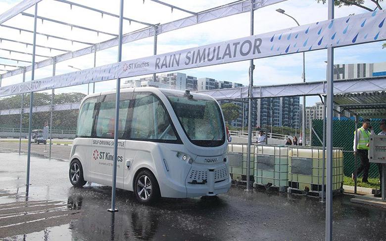 В Сингапуре создан центр разработки самоуправляемых автомобилей