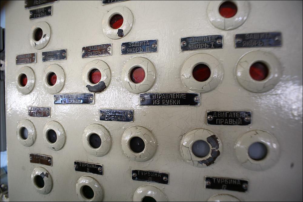 Атомоход Ленин — почти как космический корабль, только ледокол - 1