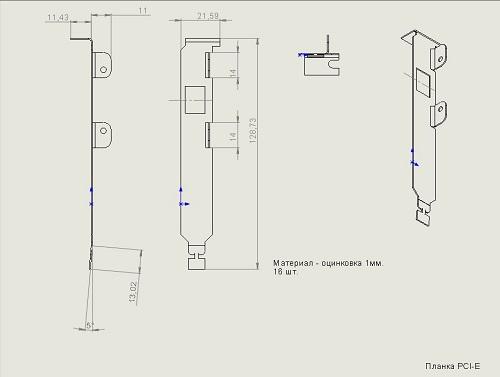 Решаем проблему шума ПК самодельным устройством, а заодно «с нуля» учимся делать красивые корпуса для DIY-проектов - 15