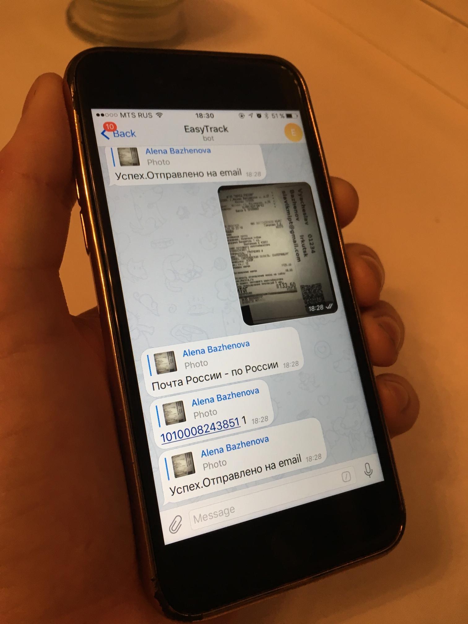 Биороботы нашего времени — избавляемся от рутины вместе с Telegram. Реальный кейс без фантазий - 13