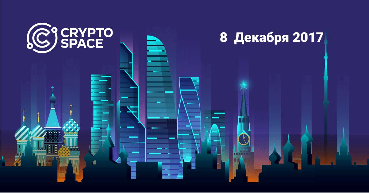 Дайджест IT событий на декабрь - 3