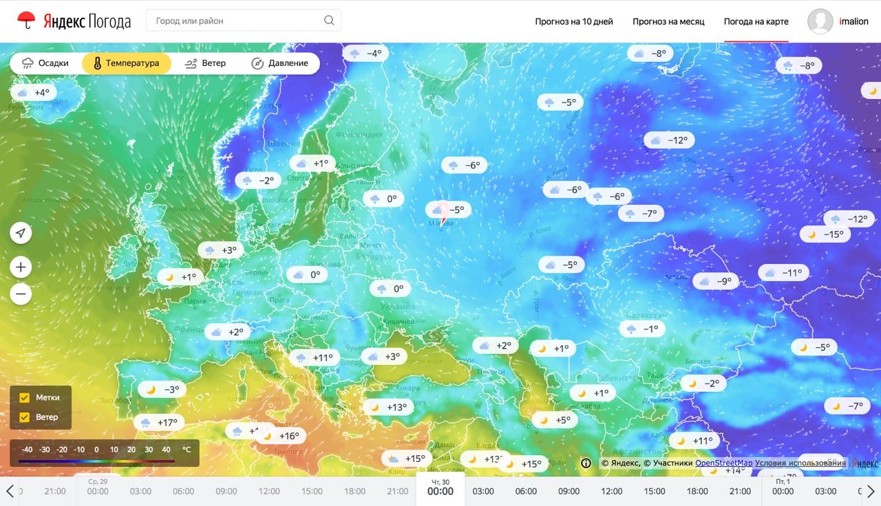 Как мы переписали архитектуру Яндекс.Погоды и сделали глобальный прогноз на картах - 1