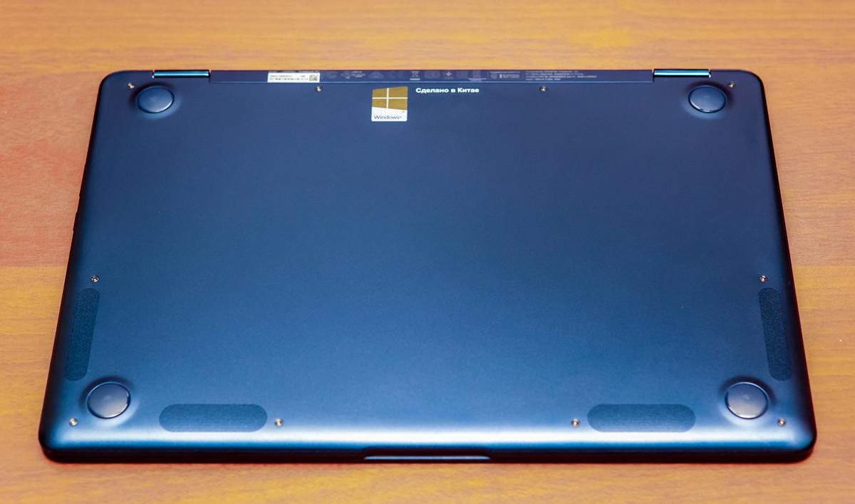 Обзор трансформера ASUS ZenBook Flip S - 15