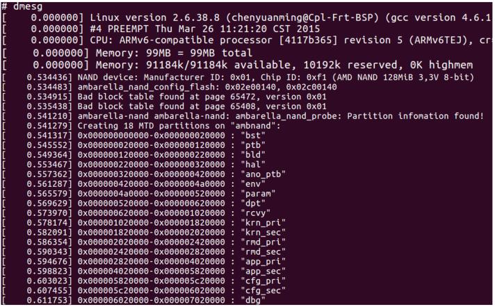 Hik or Hack? (НЕ)безопасность Интернета вещей на примере IP-камеры Hikvision - 5