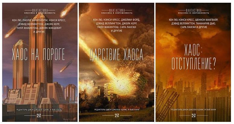Книги шедевры фантастики цена