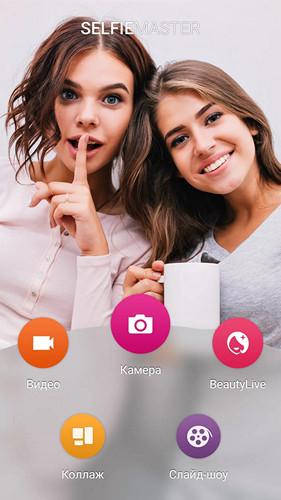 Обзор смартфона ASUS ZenFone 4 Selfie Pro - 20