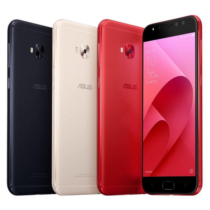Обзор смартфона ASUS ZenFone 4 Selfie Pro - 1