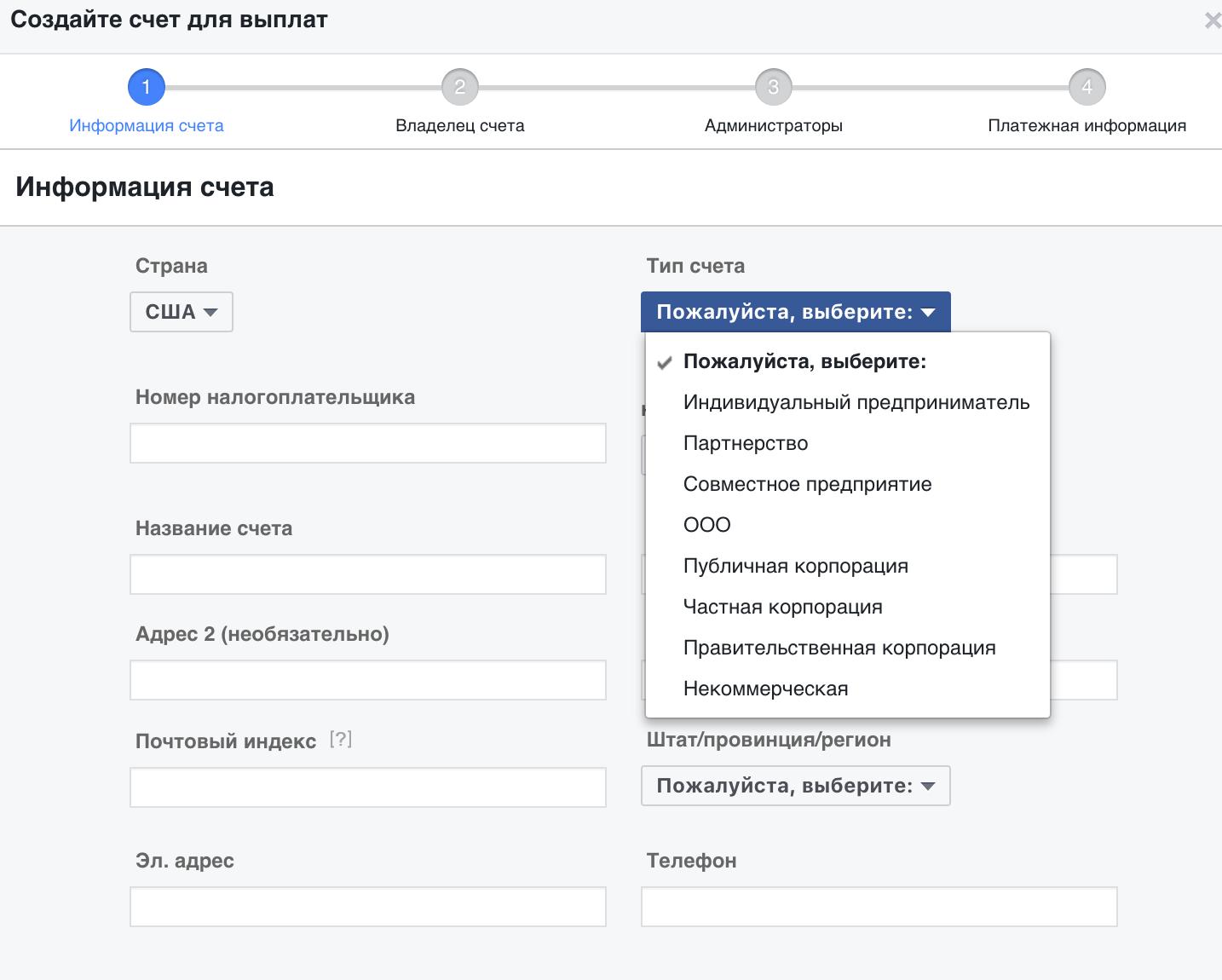 Обзор важных юридических требований платформы Facebook - 2
