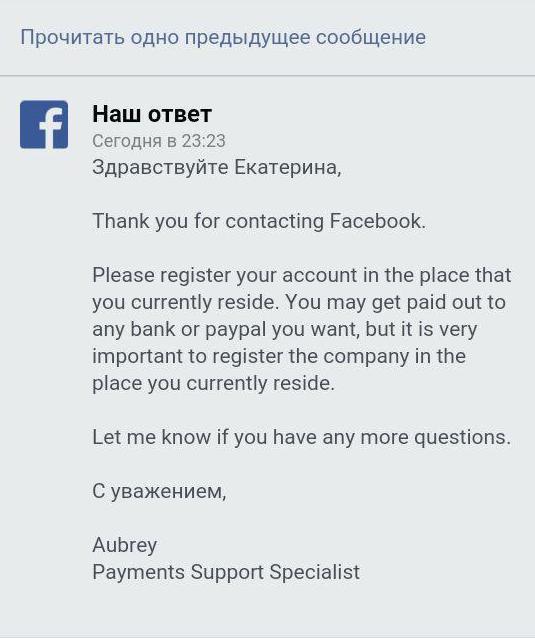 Обзор важных юридических требований платформы Facebook - 3