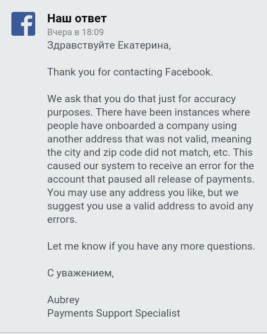 Обзор важных юридических требований платформы Facebook - 4
