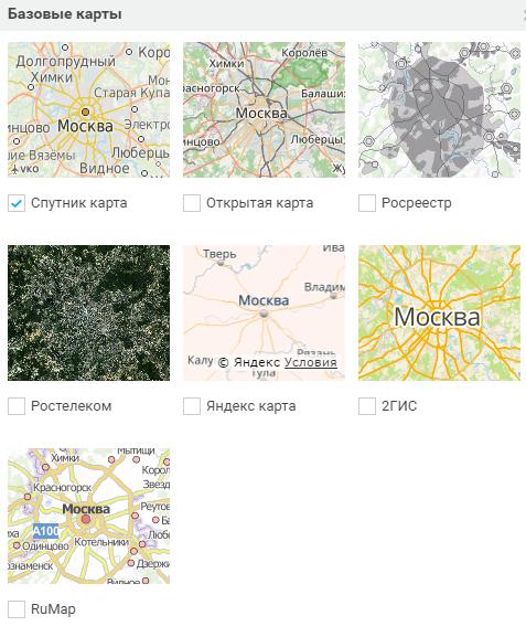 РусГИС — платформа для сложных задачек с аналитикой и геоданными - 2