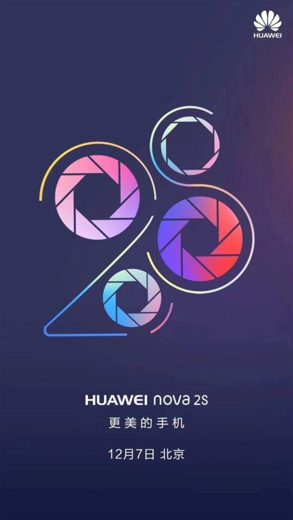 Смартфон Huawei Nova 2s представят 7 декабря