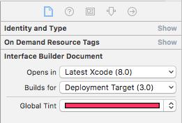 Туториал: создаём простое приложение для watchOS 4 - 40