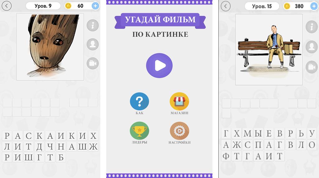Эксперимент по продвижению игры в Google Play. Часть 1 - 1