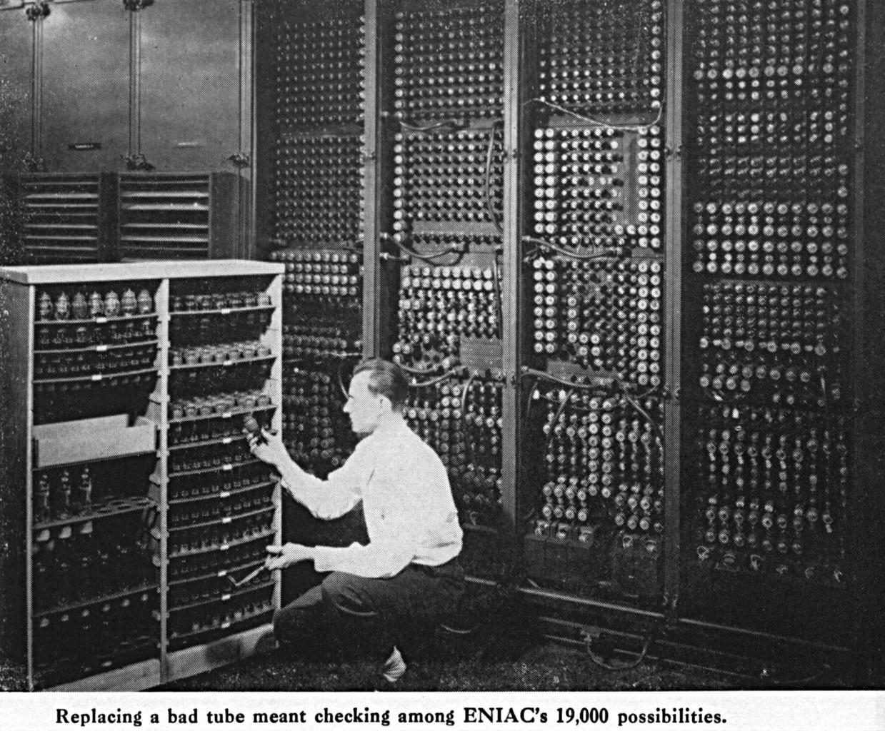 Электронные компьютеры, часть 3: ENIAC - 8