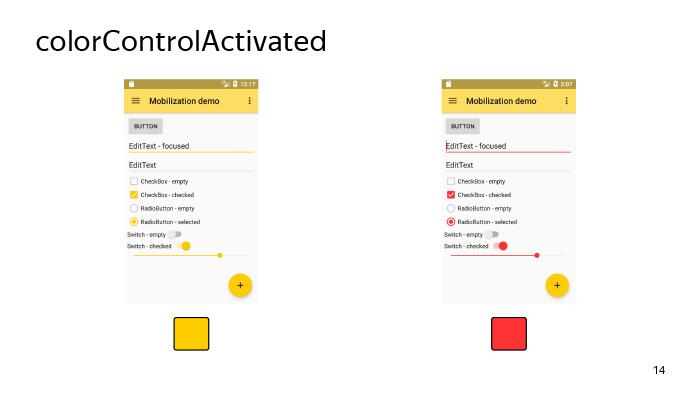 Лекция Яндекса: Advanced UI, часть первая - 10