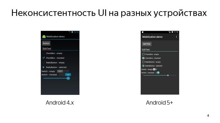 Лекция Яндекса: Advanced UI, часть первая - 2