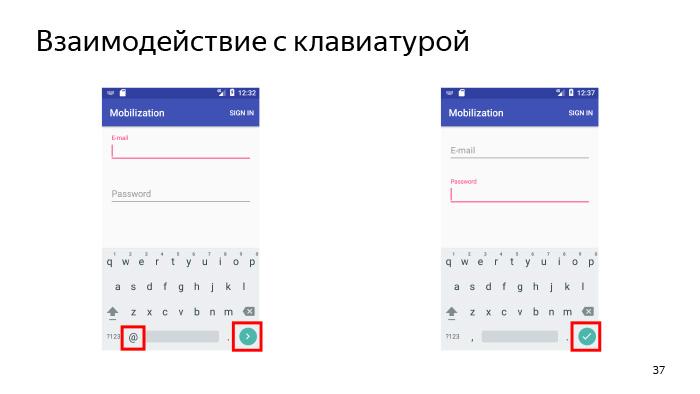 Лекция Яндекса: Advanced UI, часть первая - 27